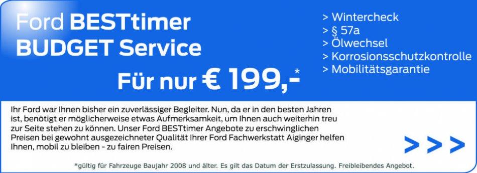 BestTimer2014.jpg